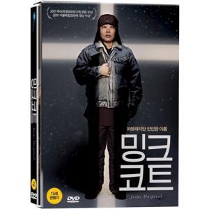 ミンクコート DVD 韓国版(輸入盤) ファン・ジョンミン、ハン・ソンヒ|scriptv