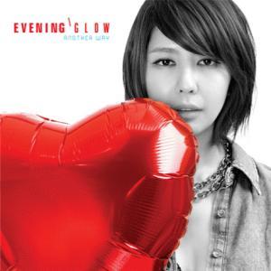 Evening Glow イブニンググロー Another Way CD 韓国盤|scriptv