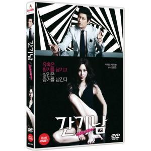 カンギナム 不倫を待つ男 DVD 韓国版(輸入盤) パク・ヒスン、パク・シヨン|scriptv
