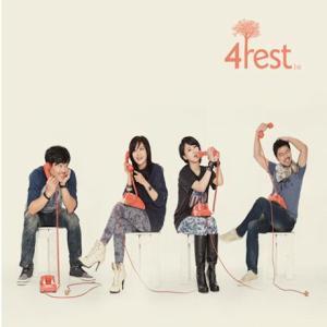 4rest 1st Mini Album CD 韓国盤|scriptv