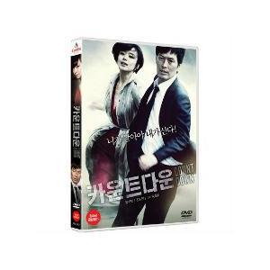 カウントダウン DVD 韓国版(輸入盤) チョン・ジェヨン、チョン・ドヨン|scriptv