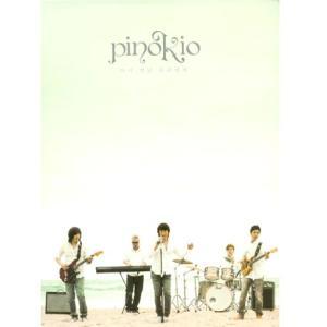 Pinokio ピノキオ Regather CD 韓国盤