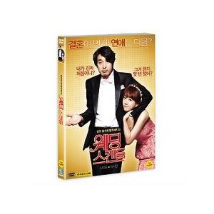 ウェディングスキャンダル DVD 韓国版(輸入盤)キム・ミンジュン、クァク・チミン、イ・サンフン、イ・セラン|scriptv