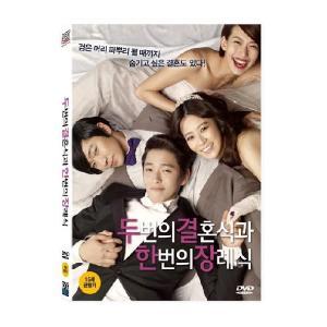 2度の結婚式と1度の葬式 DVD 韓国版(輸入盤)|scriptv