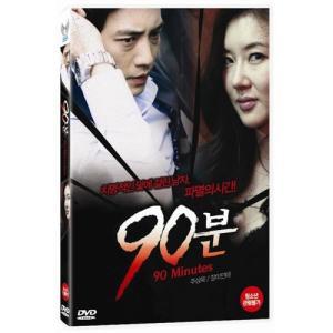 90分 DVD 韓国版(輸入盤) チュ・サンウク、チャン・ミイネ|scriptv