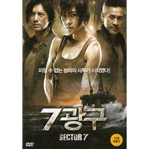 第7鉱区 DVD 韓国版(輸入盤) ハ・ジウォン、アン・ソンギ、オ・ジホ|scriptv