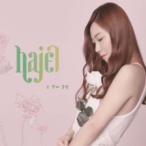 韓国の女性ジャズボーカリスト・hajel(ハジェル)の2ndアルバム!1集同様、著名ジャズミュージシ...