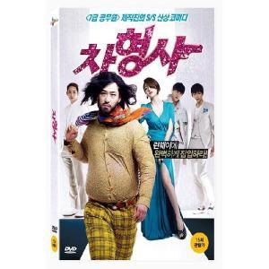 チャ刑事 DVD 韓国版 カン・ジファン、ソン・ユリ...