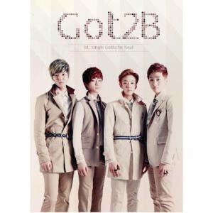 新人R&Bボーカルグループ、GOT2B(ガットゥービー)の1stシングル!約1年間のトレーニ...