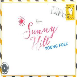 K-POPガールズグループ、Sunny Hill(サニー・ヒル)がミニアルバムをリリース!2007年...