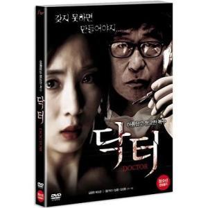 ドクター DVD 韓国版 の商品画像|ナビ
