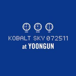 ユンゴン Kobalt Sky 072511 CD 韓国盤|scriptv