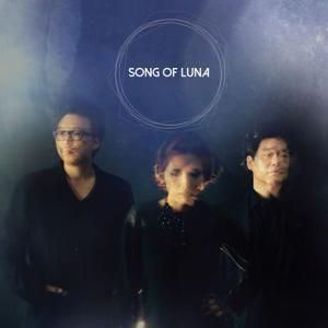 SONG OF LUNA - SONG OF LUNA CD 韓国盤|scriptv