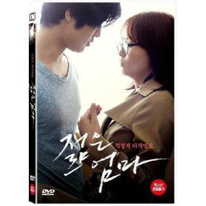 若い母親 DVD 韓国版