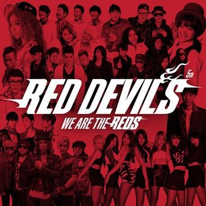 Red Devil Vol. 5 - We are the Reds CD 韓国盤 scriptv