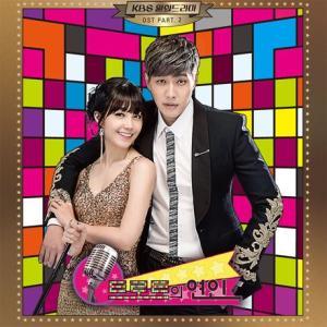 トロットの恋人 OST PART2 CD 韓国盤...