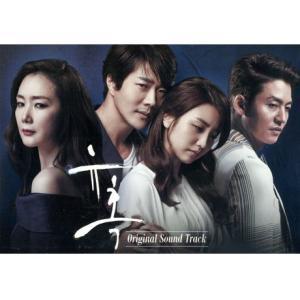 誘惑 SBSドラマ OST CD 韓国盤