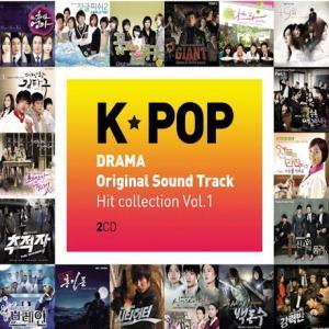 K-Pop Drama OST Hit Collection Vol.1 2CD 韓国盤
