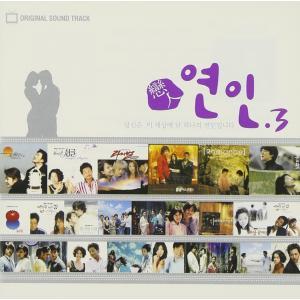 大韓民国TVドラマ音楽集 - 恋人 3集 CD 韓国盤