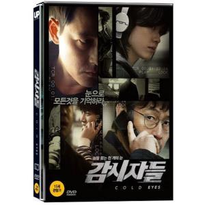 監視者たち 2DVD 通常版 韓国版(輸入盤)|scriptv