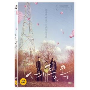 シャトルコック DVD 韓国版(輸入盤)|scriptv