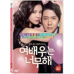 女優はひどい DVD 韓国版(輸入盤)|scriptv