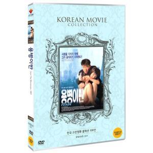 傭兵イワン (1996) DVD 韓国版(輸入盤)|scriptv