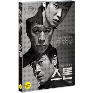 ストーン DVD 韓国版(輸入盤)|scriptv