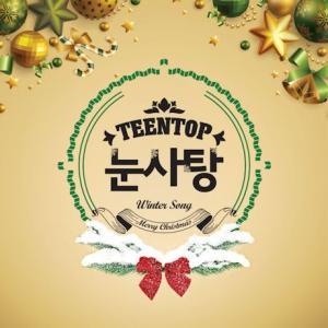 Teen Top 2015 Winter Song - Snow Kiss CD 韓国盤|scriptv