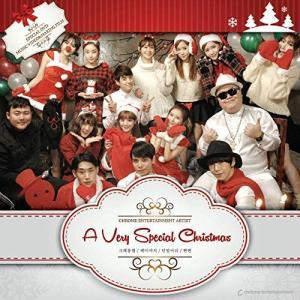 2014 Chrome Family - A Very Special Christmas (CD+DVD) 韓国盤|scriptv