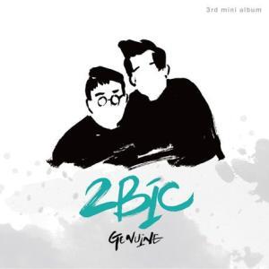 2Bic 3rdミニアルバム リパッケージ - Genuine CD 韓国盤|scriptv