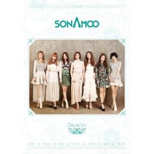 Sonamoo 1stミニアルバム - Deja Vu (特別版) CD 韓国盤|scriptv