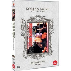 ゲームの法則 (1994) DVD 韓国版(輸入盤)|scriptv