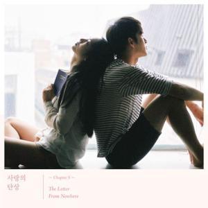Chapter.5 The Letter from Nowhere CD 韓国盤 scriptv