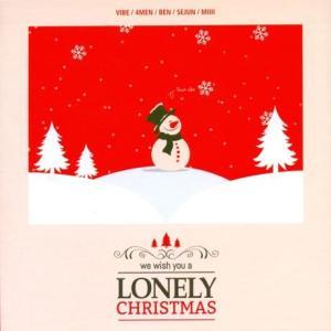 The VIBE Family - Lonely Christmas (限定版) CD 韓国盤|scriptv
