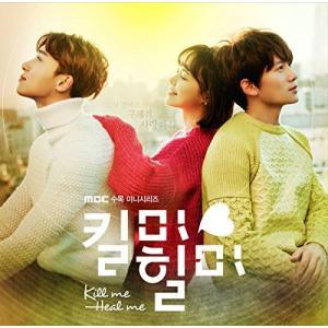 キルミー、ヒールミー OST CD 韓国盤