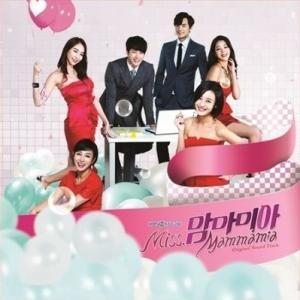 ミス・マンマミーア OST (KBS TVドラマ) CD 韓国盤