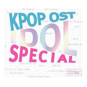 K-pop OST アイドルスペシャル 2CD 韓国盤