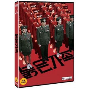 赤い家族 (レッド・ファミリー) DVD 韓国版(輸入盤)|scriptv