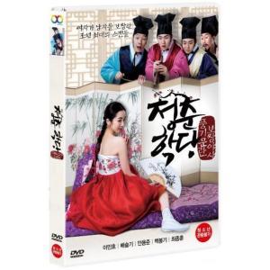 青春学堂:風紀紊乱ポッサム野史 DVD 韓国版(輸入盤)|scriptv