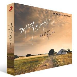 Evening Sketch 93.9 Vol. 5 (2CD) 韓国盤 scriptv