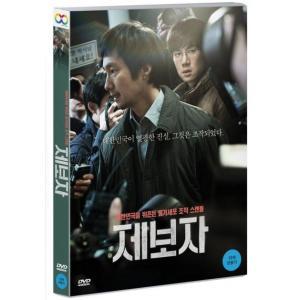 情報提供者 2DVD 普通版 韓国版(輸入盤)|scriptv