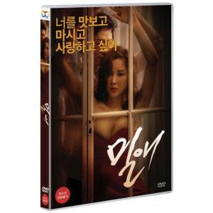 密愛 DVD 韓国版(輸入盤)|scriptv