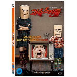 過速スキャンダル DVD 韓国版(輸入盤) チャ・テヒョン、パク・ボヨン|scriptv