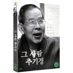 その人、枢機卿 DVD 韓国版(輸入盤)|scriptv