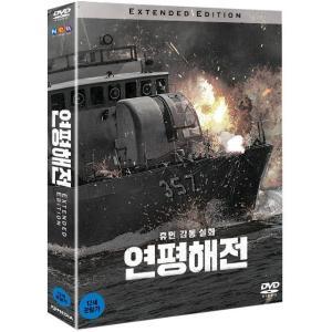 延坪海戦 2DVD 韓国版(輸入盤)|scriptv