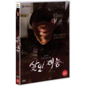 殺人の才能 DVD 韓国版(輸入盤)|scriptv