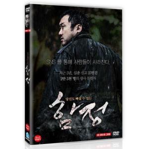 罠 DVD 韓国版(輸入盤)|scriptv