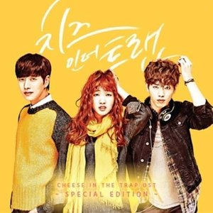 チーズ・イン・ザ・トラップ OST (2CD) (tvN TVドラマ) 韓国盤