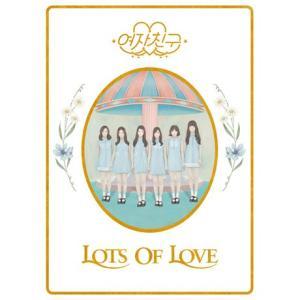 GFRIEND (ヨジャチング) 1集 - LOL (Lots of Love バージョン) CD 韓国盤の画像